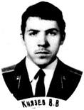 Князев В.В.