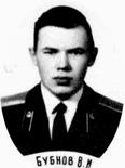 Бубнов В.И.