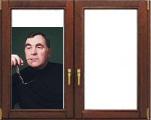 Жабокрутский А.М., г.Рязань, родился 16 ноября 1953г.