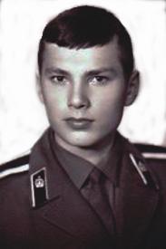 курсант Егорушкин