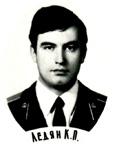 Ледян К.П.