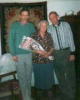 С любимой мамой Любовью Лукиничной и братом Сергеем