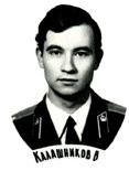 Калашников В.А.