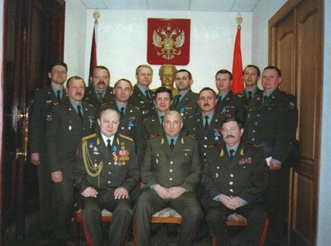 коллектив УНИВ МО РФ