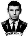 Вовченко Н.В.