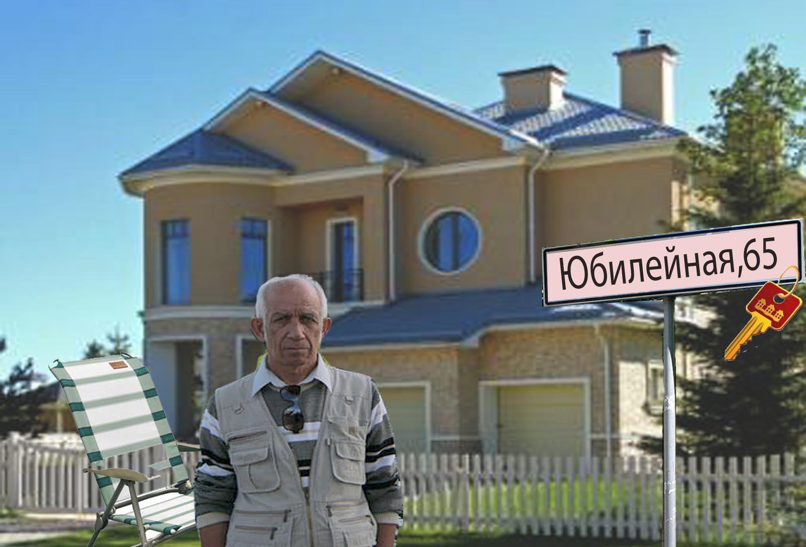 Друзья! 17сентября 2012 года в г.Калининград по ул.Юбилейная 65 отпраздновал юбилей в новом котедже ЛИТАСОВ ВИКТОР!!!!!!!!!!!! ПОЗДРАВЛЯЕМ! ДОЛГИХ СЧАСТЛИВЫХ ЛЕТ ЖИЗНИ!!!!!!!!